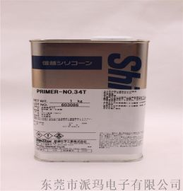 供应现货日本信越Shinetsu PRIMER-NO.34T 底涂剂、表面处理剂