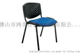 洽谈椅,塑钢洽谈椅广东鸿美佳厂家直销
