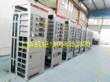 抽屉柜GCS高低压开关柜柜体 成套柜架 固定分隔柜GCS馈线柜