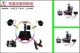 重庆热转印设备批发丨个性DIY礼品制作机器