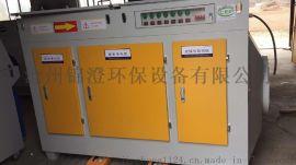光氧净化器废气处理工业 光氧催化除臭味除烟设备 uv光解灯管环保