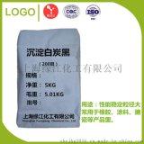 长期生产沉淀白炭黑180白碳黑增稠剂硅橡胶专用白炭黑