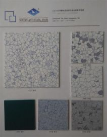 供应惠州防静电地板PVC导静电型地砖 PVC静电耗散型地砖
