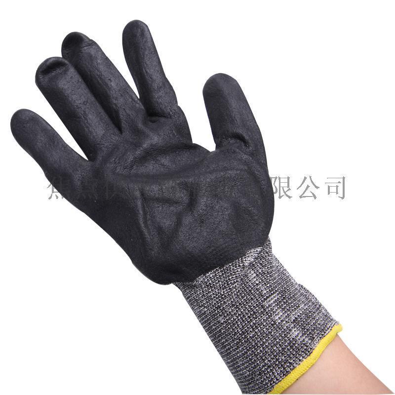 霍尼韦尔 舒适丁腈发泡耐磨耐油工作手套 2232273 9寸
