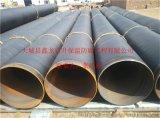 聚氨酯玻璃鋼保溫管 聚氨酯玻璃鋼蒸汽保溫管 聚氨酯蒸汽玻璃鋼保溫管