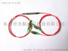 保偏光纤分束器 东莞供应保偏分束器 深圳保偏器件
