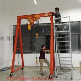 宏源鑫盛1吨龙门架 全电动龙门吊5吨 2吨3吨简易移动龙门架