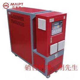模温厂家直销电加热热油锅炉 模具控温机 热媒加热设备