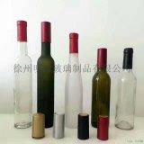 玻璃瓶,酒瓶,玻璃瓶生產廠家