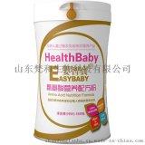 嬰智寶 氨基酸配方粉 幫助寶寶過敏症狀