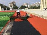 青岛市新国标塑胶跑道公司   新国标塑胶跑道施工