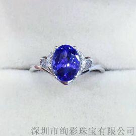 绚彩珠宝 18K金皇冠坦桑石戒指 款式时尚
