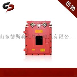 矿用数字程控交换机、调度机