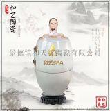 聖菲活瓷能量缸 活瓷能量薰蒸缸