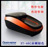 坤昱QUEN智能鞋覆膜机XT-46C防滑鞋套