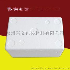鹤壁市泡沫板泡沫块_泡沫包装箱_保温箱厂家