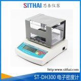 ST-DH300塑胶颗粒电子密度计厂家价格