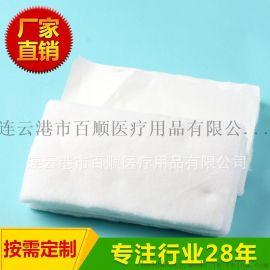 化妆棉 500g 一次性棉片 卸妆用品 美容美妆 医用脱脂棉片