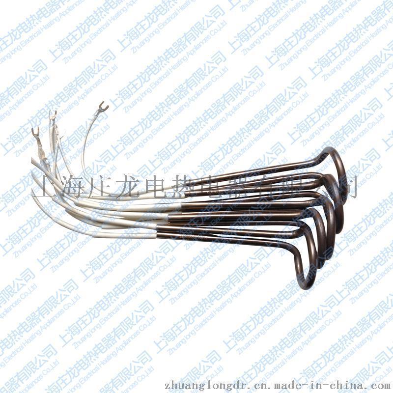 内蒙古直销迷你异形电热管,风扇加热器,模具电热棒,电热圈