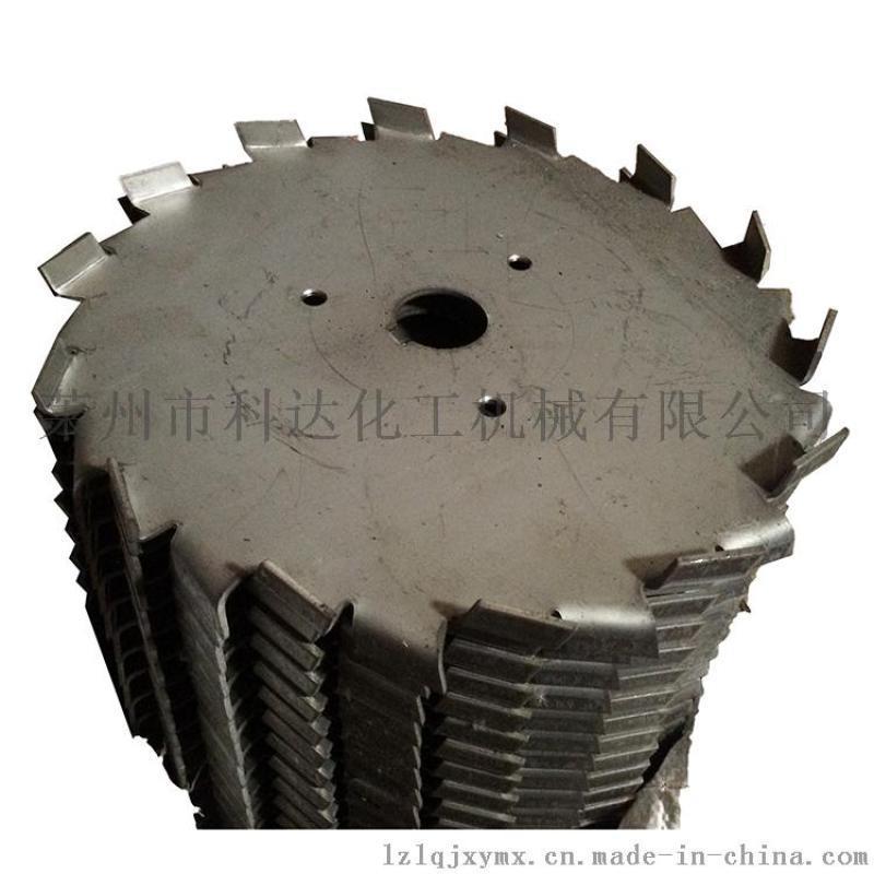 供應不鏽鋼分散機葉輪  攪拌葉片