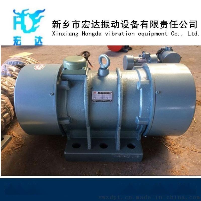 MVM惯性振动电机(在线洽谈)MVM-20-4振动电机