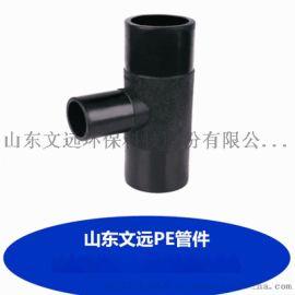 山东PE管件厂家_山东国标PE管件供应_山东全新料PE管件