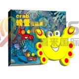 廠家供應ABS環保電子發聲盒 兒童觸摸電子發聲書本盒