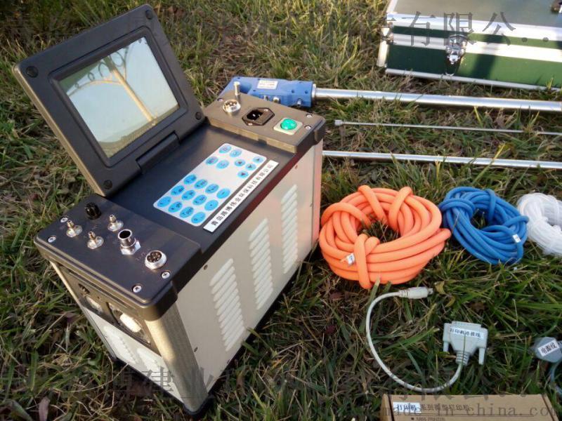 高性价比自动烟尘、烟气检测仪,一机多用、烟尘分析仪