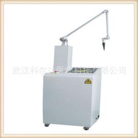 CHX-100L型激光治疗机,二氧化碳激光治疗仪