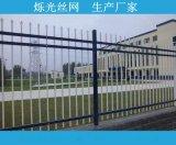 辽宁锌钢护栏 静电喷涂锌钢护栏 三横杆锌钢护栏全国热销