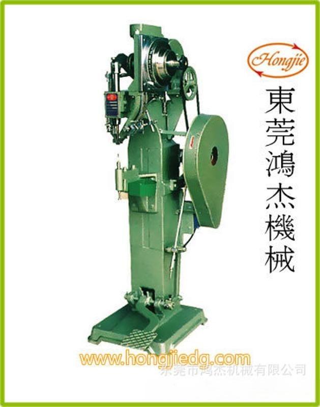 童车铆钉机 凉椅铆钉机 拉杆箱轮子铆钉机 大型铆钉机