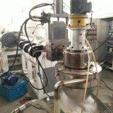 碳酸鈣填充母料造粒機、造粒機廠家直銷