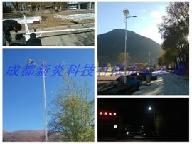 四川成都太阳能路灯生产厂家