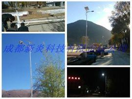 四川成都太陽能路燈生產廠家