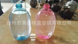超薄 轻量型PET饮料瓶 克重轻塑料瓶 饮料瓶