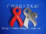 艾滋病印刷徽章