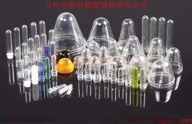 碳酸饮料PET瓶胚 耐压塑料瓶坯58g 52g 50g 48g