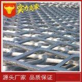 304不鏽鋼菱形網 鋼板網 不鏽鋼擴張網