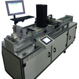 上海码图全自动理光UV喷码机  高解析二维码喷码机