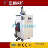 【富昶】立式电蒸汽发生器 新型免报验蒸汽发生器 100Kg/h
