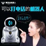 勇艺达小勇智能机器人教育娱乐陪伴学习远程视频监控早教机器人