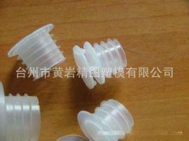 厂家热销塑料防盗瓶盖模具 台州塑料瓶盖模具