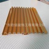 木紋長城鋁單板定製凹凸型長城鋁單板