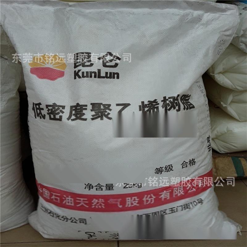 聚乙烯 吹膜级LDPE 2426K 薄膜级