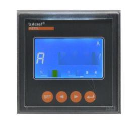 安科瑞 PZ72L-AI/K 交流检测电流表