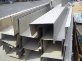 鋁板裝飾線條折彎廠家生產工藝批量加工