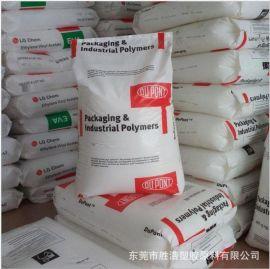 高韧性EBA 3427AC医用级PP PE PS增韧相容改性剂