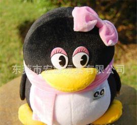 新款企鹅毛绒玩具 环保儿童玩具定做 腾讯QQ女款企鹅玩偶打样