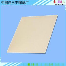 氮化铝陶瓷基板114*114*0.385日本进口氮化铝片高导热陶瓷片