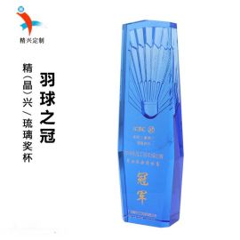水晶琉璃奖杯 企业年度员工比赛奖杯 办公摆件